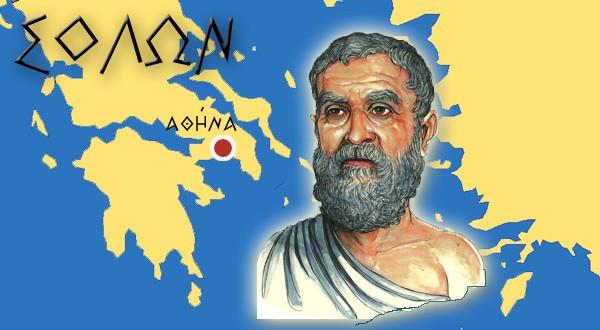 4.5 Αθήνα- Πορεία προς τη Δημοκρατία.jpg