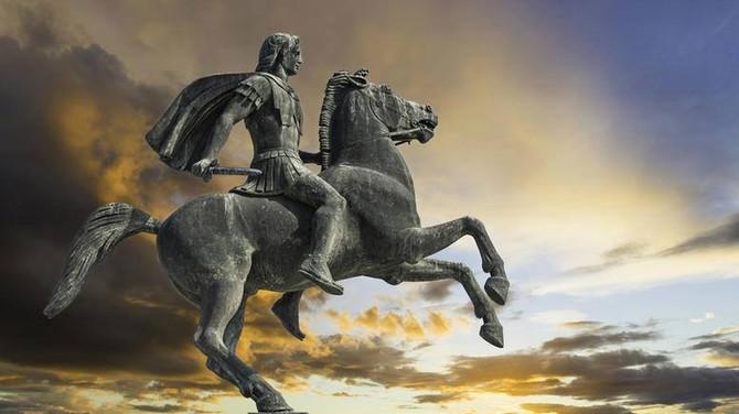 7.4 Το έργο του Αλεξάνδρου