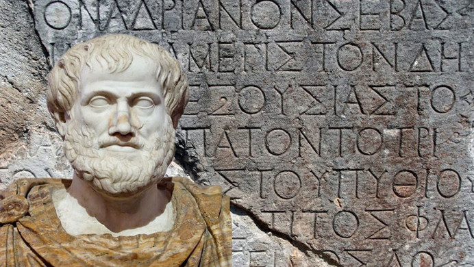 Αρχαία Ελληνικά Α2'