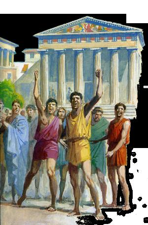 4.4 Αθήνα- Από τη βασιλεία στην αριστοκρ