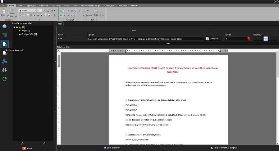 CerebroSQL - create new document.jpg