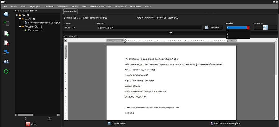 CerebroSQL - document version.jpg