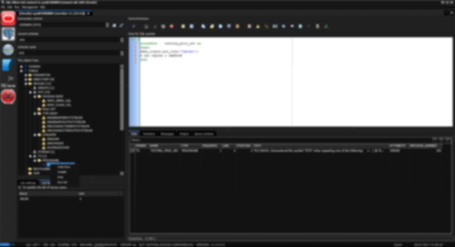 Oracle: menu invalid object