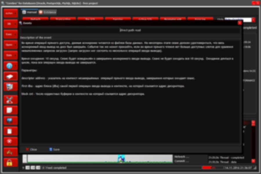 Oracle description wait event