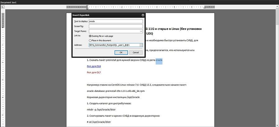 CerebroSQL - hyperlink document.jpg