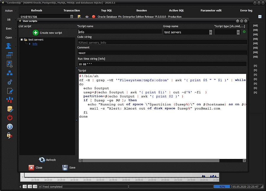 Script storage - save script.jpg