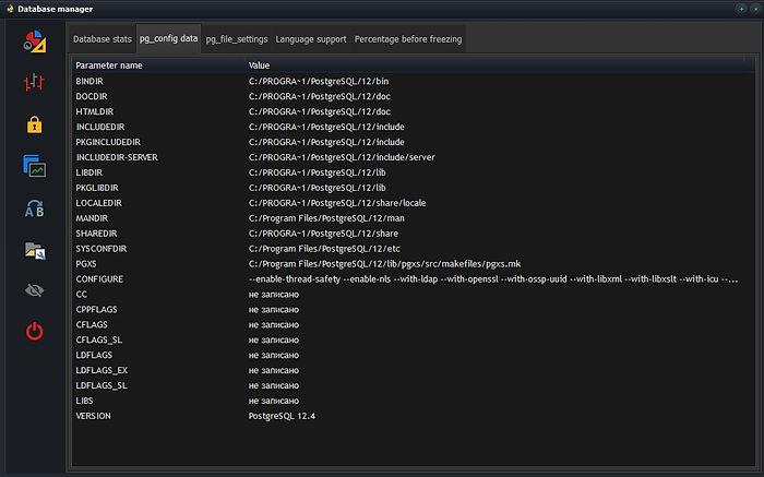 [CerebroSQL] PostgreSQL - pg_config.jpg