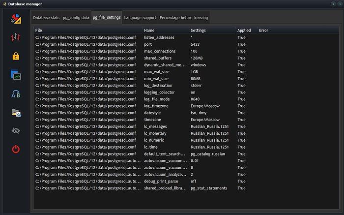 [CerebroSQL] PostgreSQL - pg_file_settings.jpg