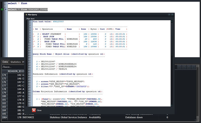 CerebroSQL for Oracle - plan query