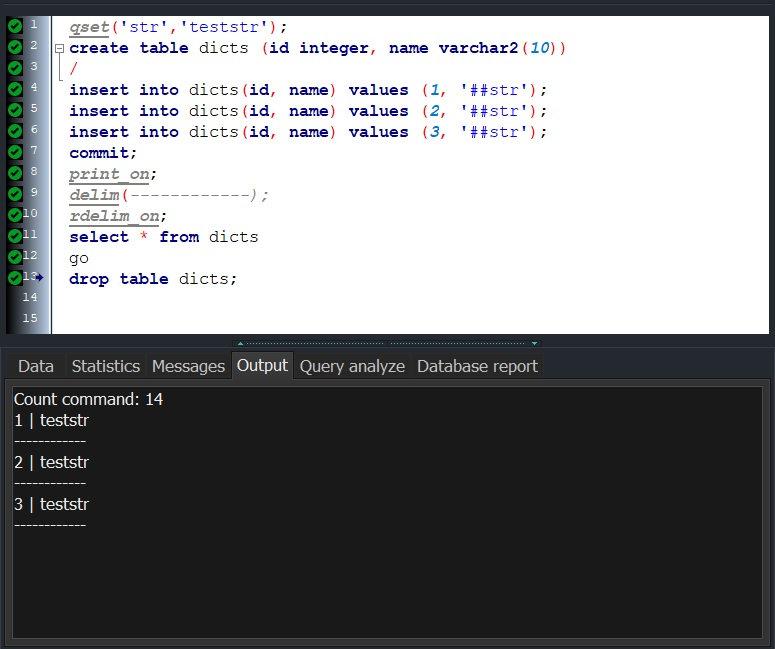 CerebroSQL query output