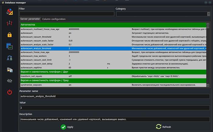 [CerebroSQL] PostgreSQL - parameter editor.jpg