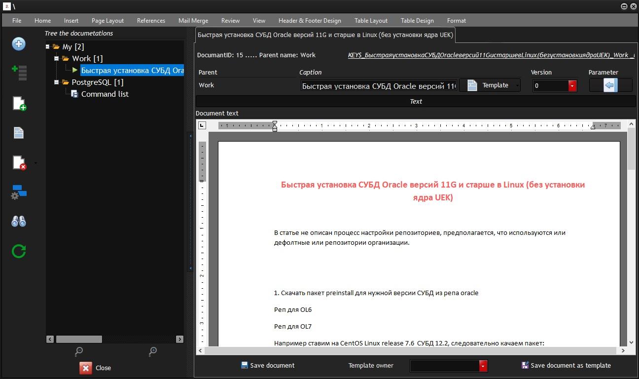 CerebroSQL - document repository