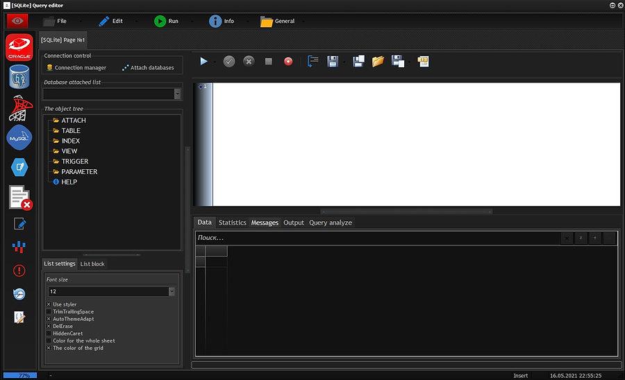 CerebroSQL create new list in SQLite dat