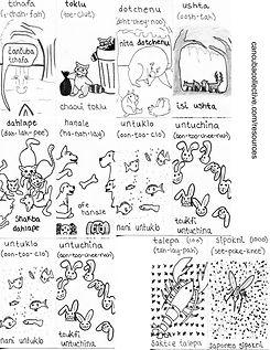 houma numbers 1.jpg