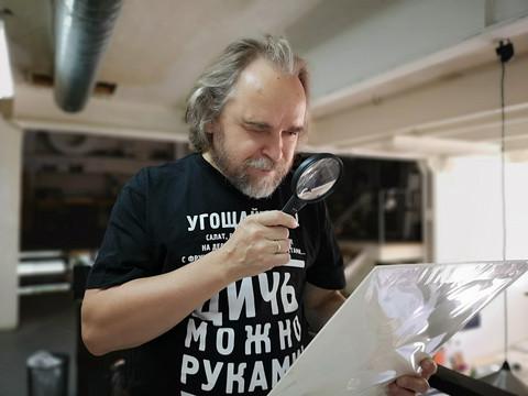Николай Шток