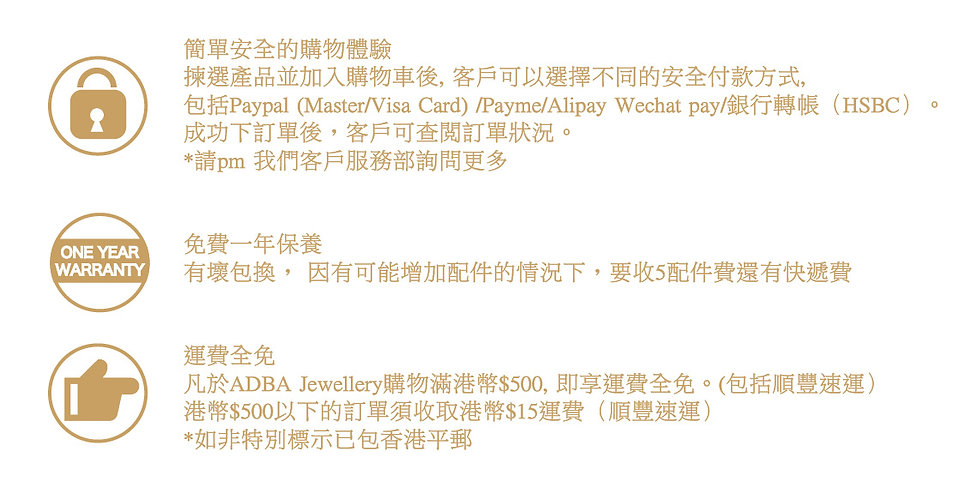 jewelllery website delivery terms-02.jpg