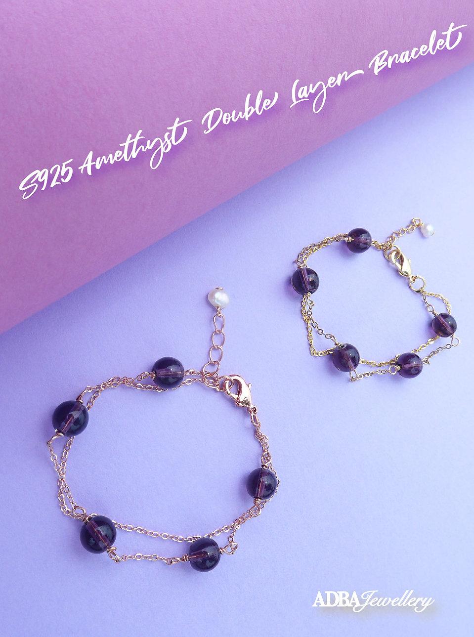 紫水晶-11.jpg