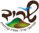 לוגו-אגודה-קהילתית.jpg