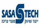 Logo_Large_130515_2cagl8k.png