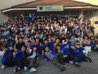 AIESEC神戸大学委員会 プロジェクトリーダー 北川さん(2018年度)