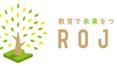 日本教育再興連盟(ROJE)関西学生事務局