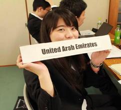 日本模擬国連 模擬国連会議関西大会運営事務局/渉外統括 徳さん(2018年度)