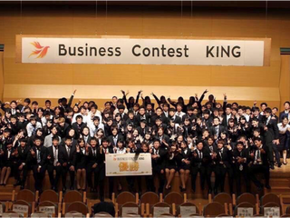 Business Contest KING 2018【KING】