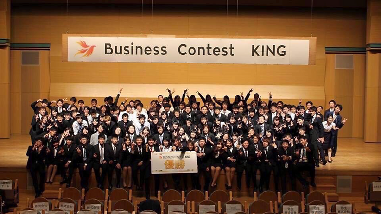 Business Contest KING 2018