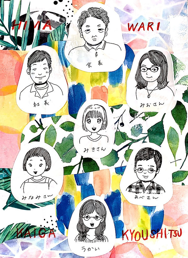 絵画教室の人たち.jpg