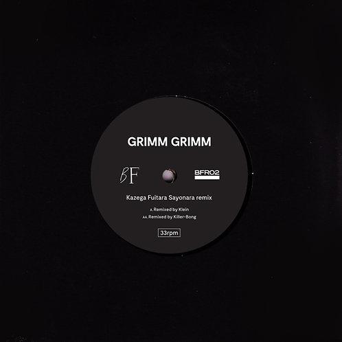 "Kazega Fuitara Sayonara Remixes (Klein | Killer Bong) 7"" Vinyl"