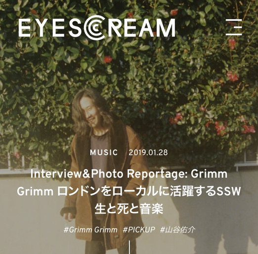 Eyescream Magazine Interview (Japanese)