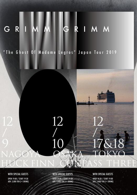 Japan Tour 2019 December