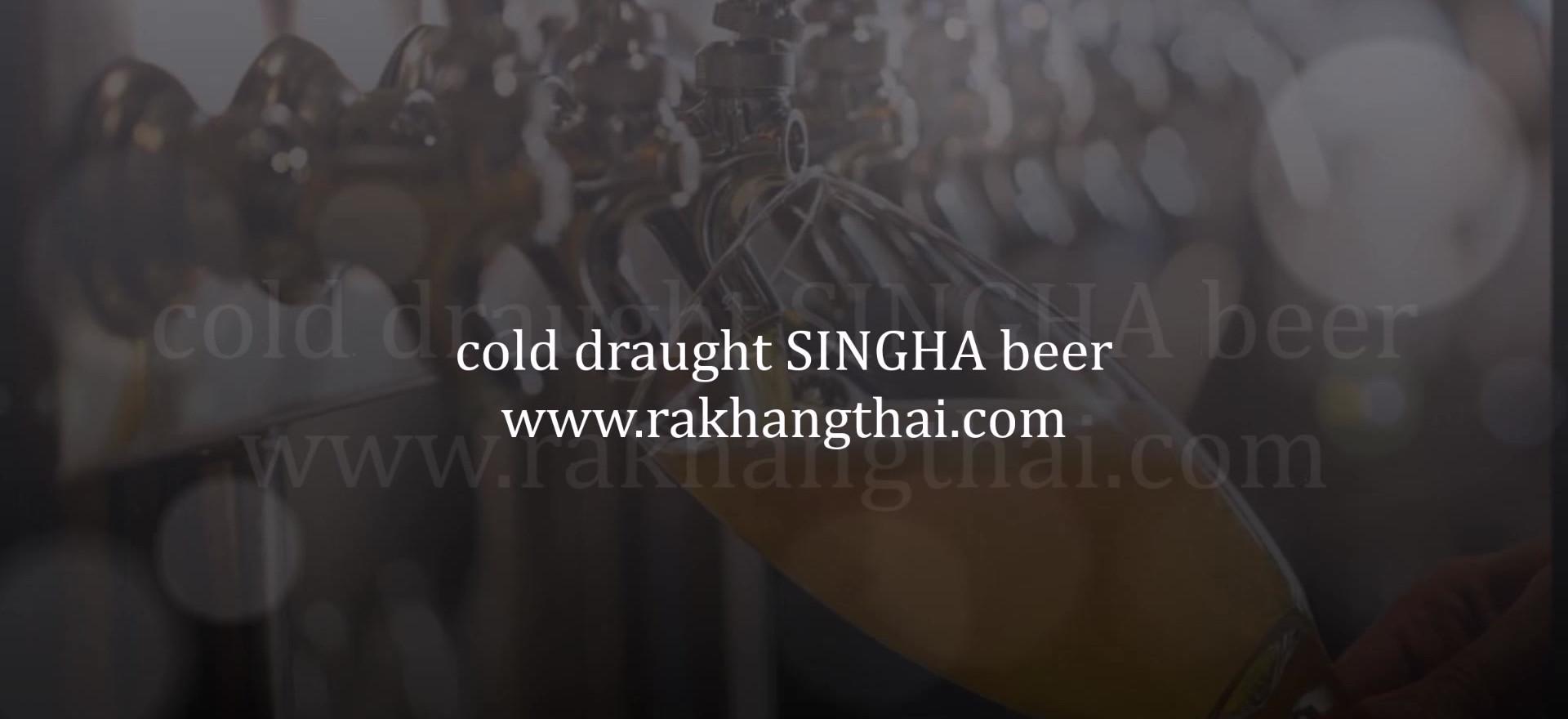 Rakhang Thai Singha Draught Beer Promotion