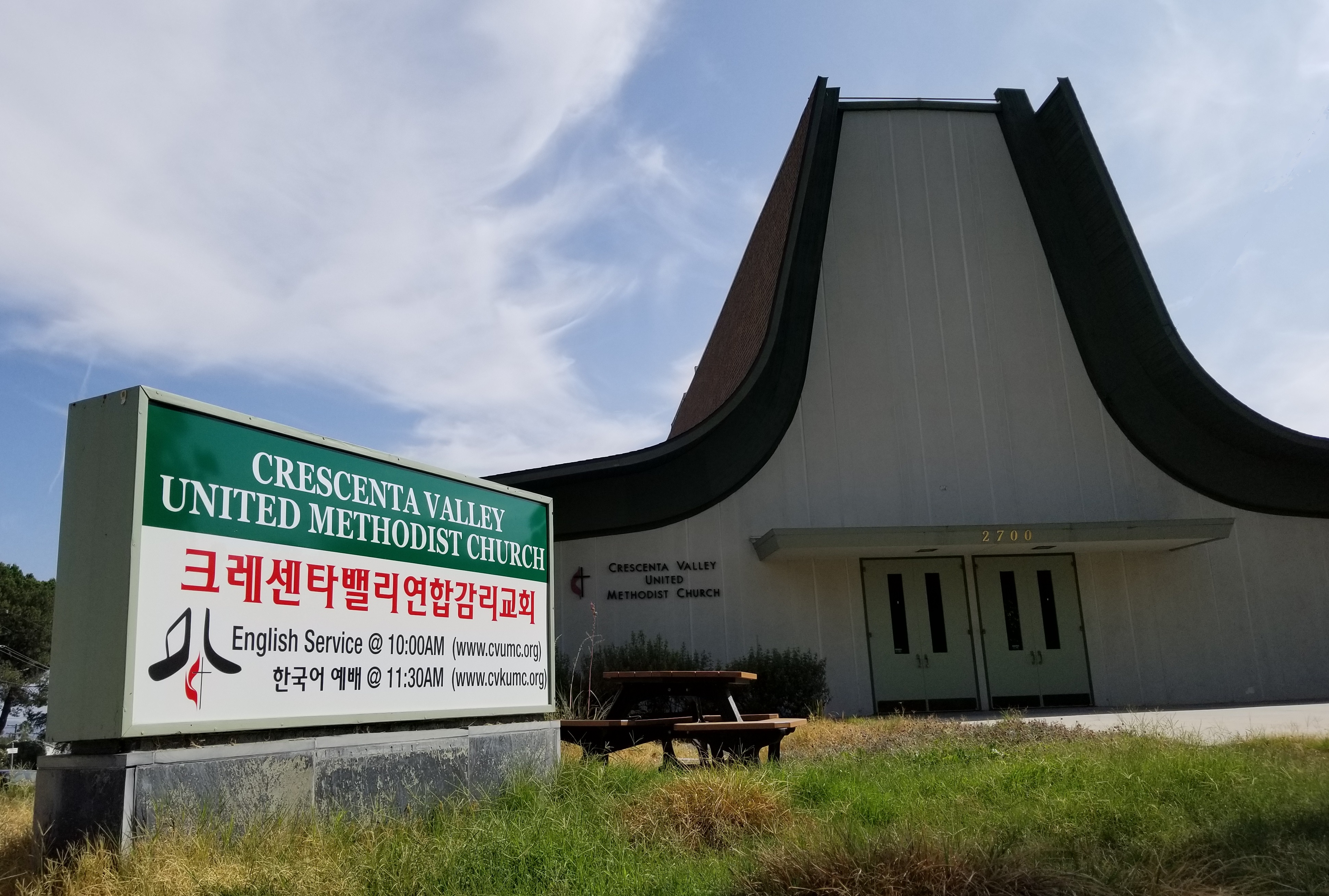 크레센타밸리교회 간판사진