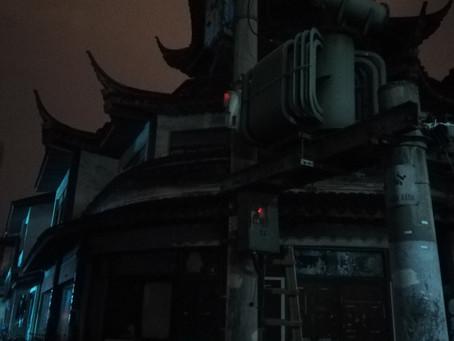 クスミさんと上海に行ってきた(初日夜編)