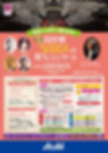 web36.jpg