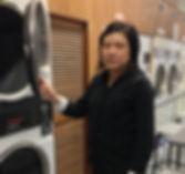 East Doncaster Laundromat_edited.JPG