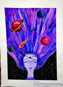 kosmos6.jpg