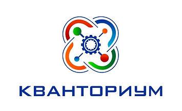 logo-Kvantorium-1024x623.jpg