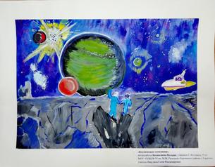 kosmos3.jpg