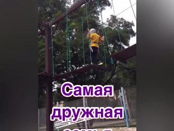 Конкурс видеороликов «Гордись семьёй, Саратов!»