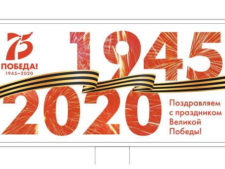 Всероссийский проект «Солдатская каша»