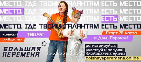 Твори_510-228.jpg