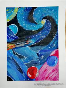 kosmos4.jpg