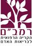 Rambam_logo.png