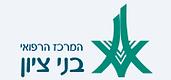 bnai_zion_logo.png
