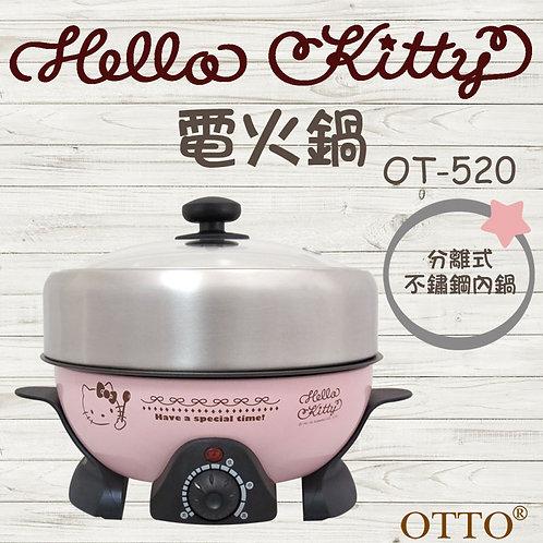 【HELLO KITTY】電火鍋OT-520
