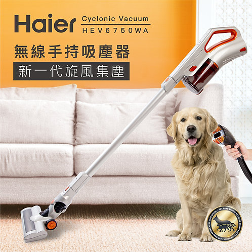 【寵物吸頭旗艦款】Haier 海爾 無線手持吸塵器-10件配件組