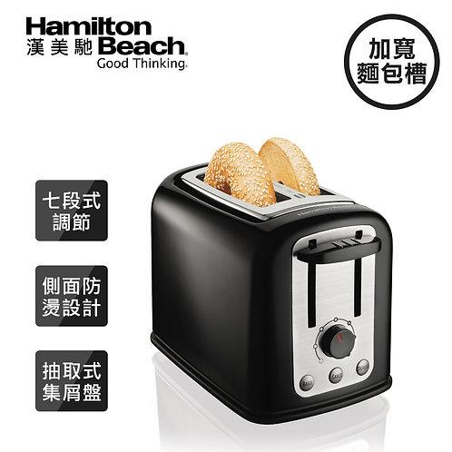 美國 漢美馳 Hamilton Beach 多功能烤麵包機
