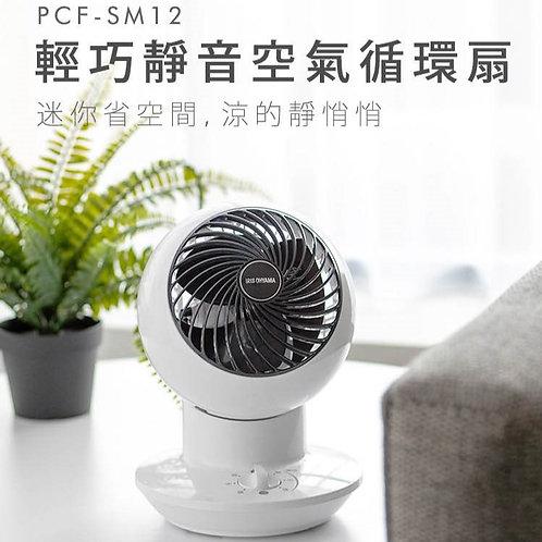 IRIS PCF-SM12 空氣循環扇
